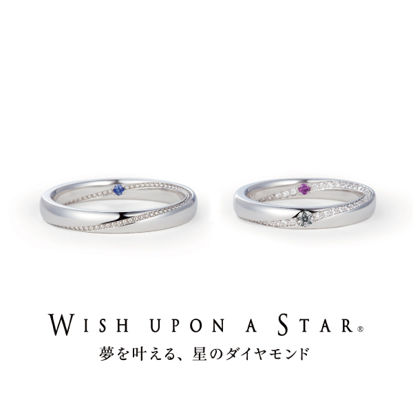 Men's ¥154,000  Ladies' ¥220,000