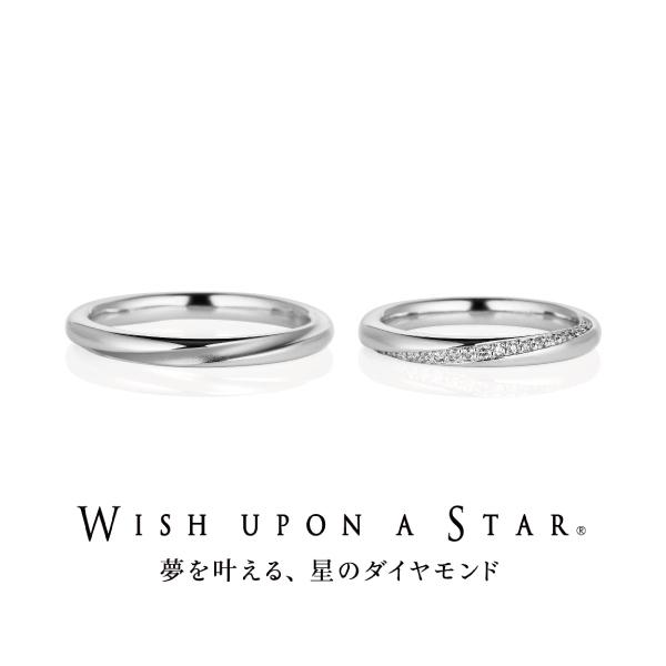 Men's ¥121,000  Ladies' ¥143,000