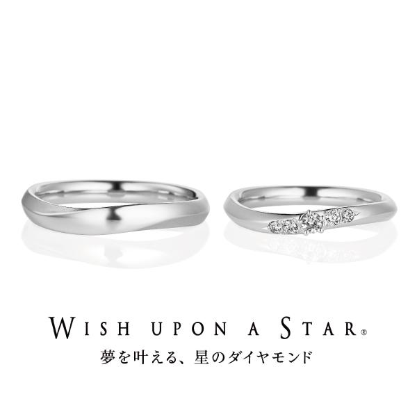 Men's ¥143,000  Ladies' ¥181,500